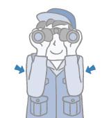 双眼鏡の脇を締めてしっかり持つ